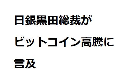 f:id:kenjitsu:20171221215002p:plain
