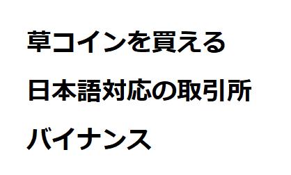 f:id:kenjitsu:20171227155158p:plain