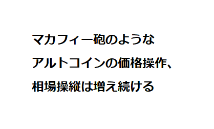 f:id:kenjitsu:20171231225215p:plain