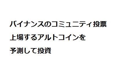 f:id:kenjitsu:20180103223732p:plain