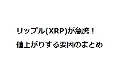 f:id:kenjitsu:20180104171311p:plain