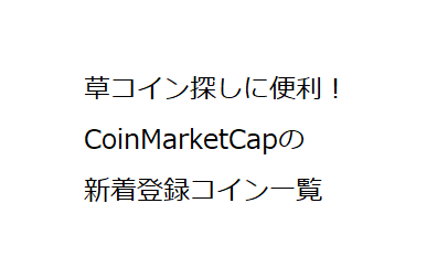 f:id:kenjitsu:20180201140033p:plain
