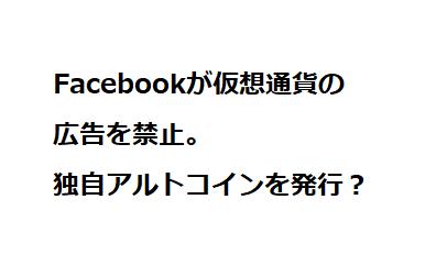 f:id:kenjitsu:20180201183318p:plain