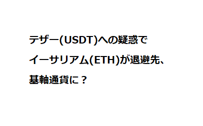 f:id:kenjitsu:20180201225628p:plain