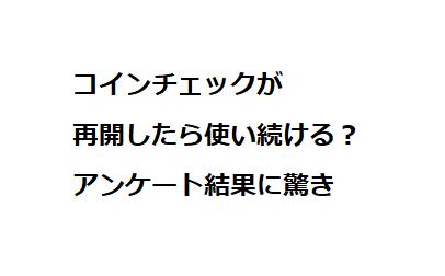f:id:kenjitsu:20180205184853p:plain