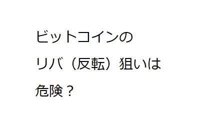 f:id:kenjitsu:20180205235304p:plain