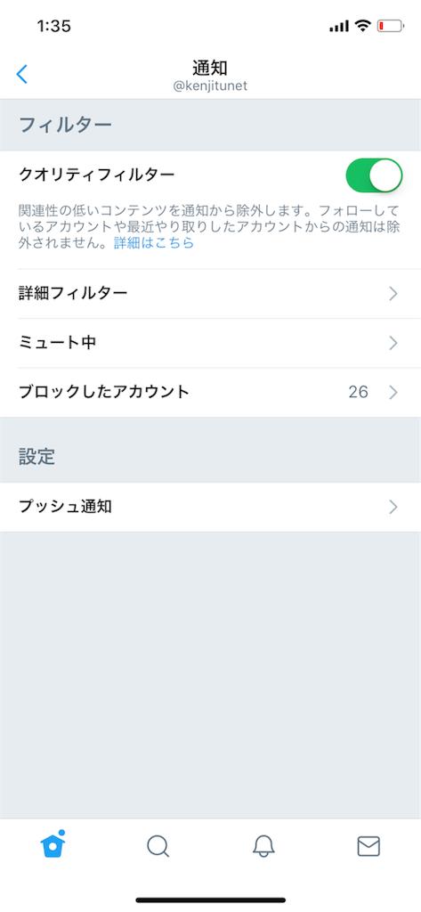 f:id:kenjitsu:20180402015145p:image