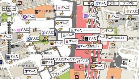 ずんだ餅欲しい犬達in仙台