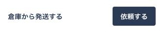 f:id:kenkawakenkenke:20201227121525p:plain