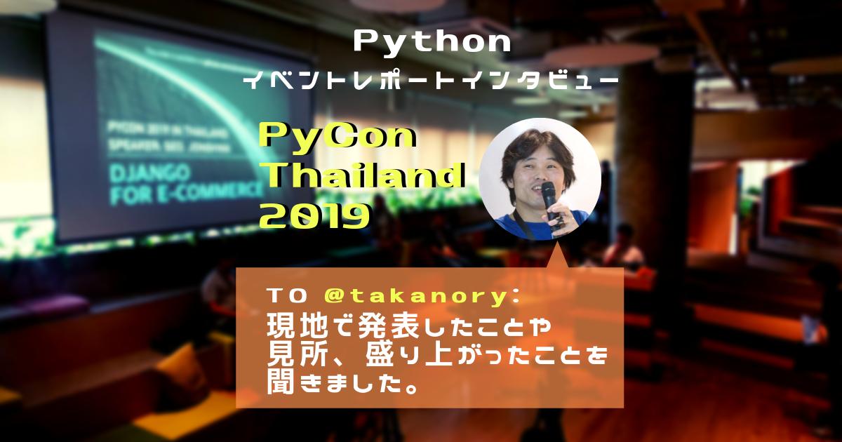 f:id:kenken0326:20190702165602p:plain