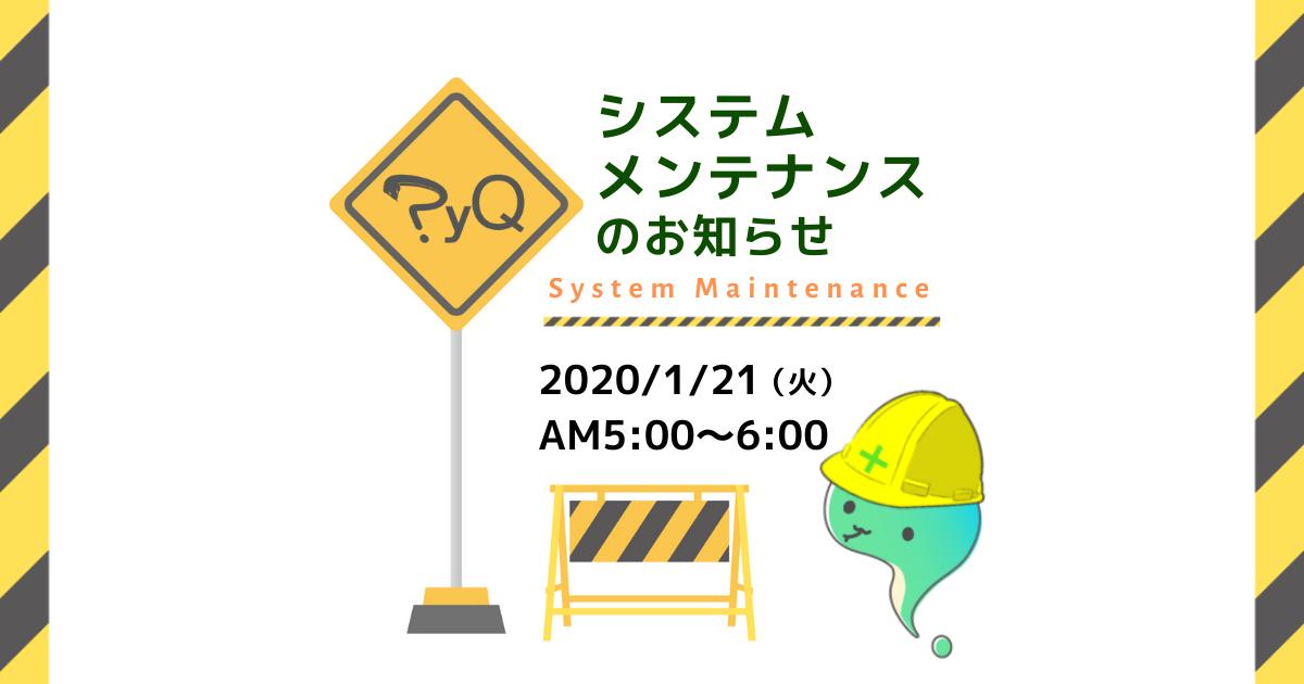 f:id:kenken0326:20200108135552p:plain