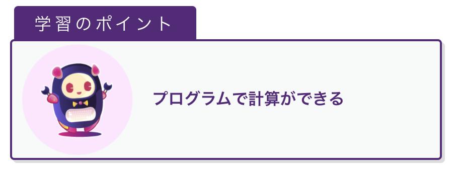 f:id:kenken0326:20200708120043p:plain:w450