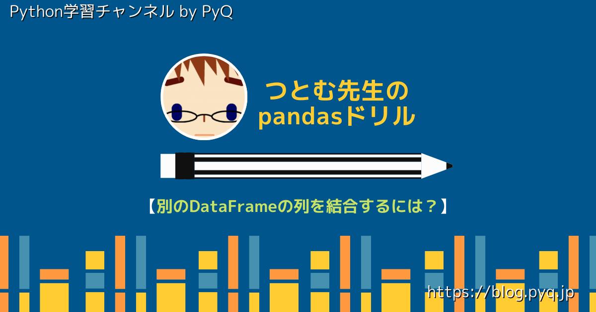 f:id:kenken0326:20201013113519p:plain