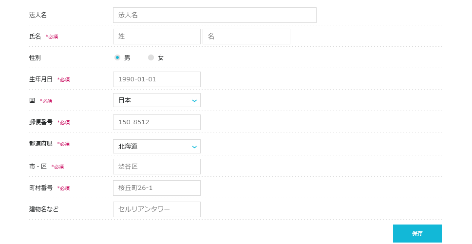 f:id:kenken1103:20200825154758p:plain