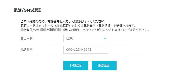 f:id:kenken1103:20200825160029p:plain