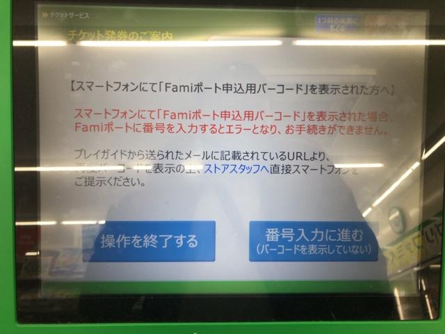 f:id:kenken_bronzelife:20191005221827j:plain