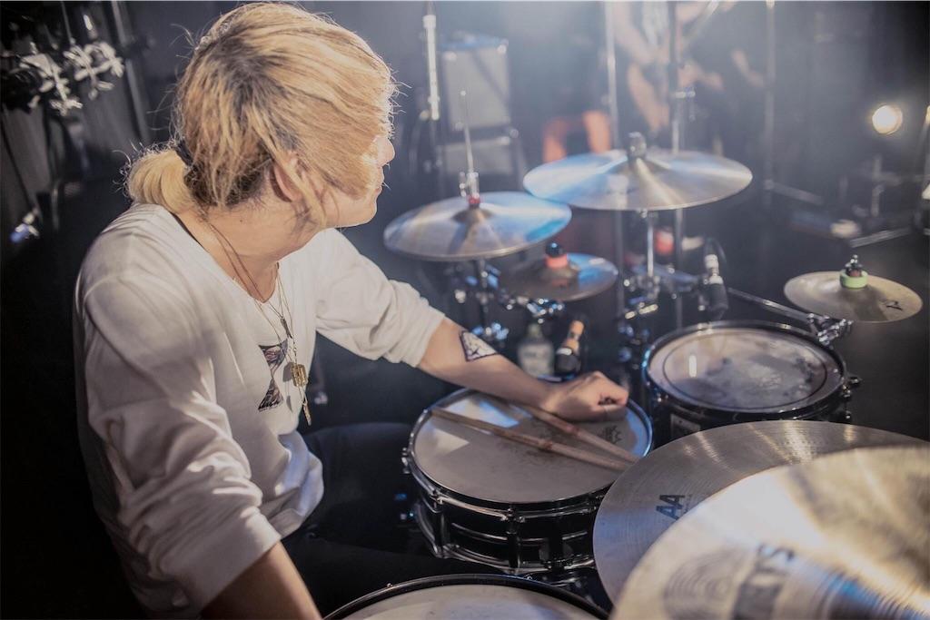f:id:kenken_drummer:20190607201623j:image