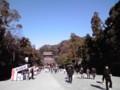 鶴岡八幡宮と観光客と・・・鎌倉中学校の生徒たち