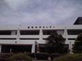 千葉運転免許センター 正面