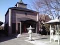 小春日和の東戸塚某所(その1)