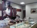 京山(和菓子)行徳店 「鴨場の月」梱包中・・・