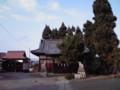 氷鉋斗売神社