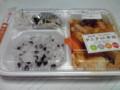大絶賛! 彩り野菜のトマトチキンカレー(550円)