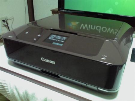 CANON PIXUS MG7530 (ブラウン)2014年製