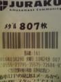 3000のベルピエロ7。完璧な6。差枚はこんなもん。w