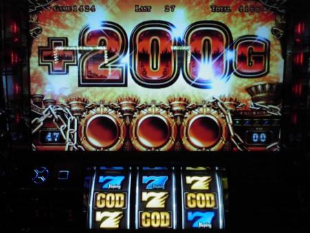 終始乗せの弱い流れだったので、この200は助かった・・・。