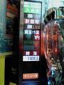 1円の甘海3Rで鬼出し。w