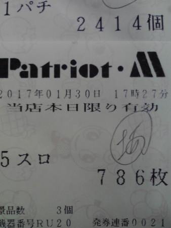 久々に錦。3R→DG。型式名で分かる人・・・居る?w