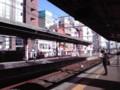 JR津田沼駅