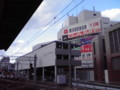 JR仙台駅より