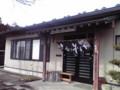 椿寿庵(仙台市泉区)