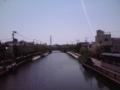 新渡橋より