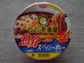 CoCo壱というより、カップヌードル(カレー)にそっくりな味。w