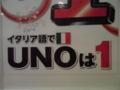 日本語で・・・「ピン!」
