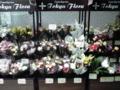 鎌倉駅前のお花屋さん