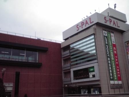 駅ビルの老舗・・・S-PAL