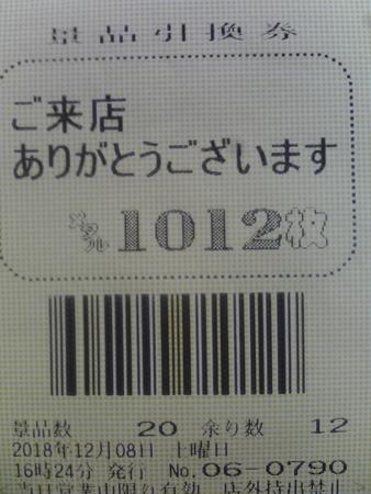 華→VS→華 華麗な立ち回り(波追い人・・・w)