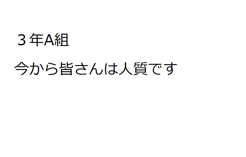 f:id:kenkentarou:20190310040322p:plain