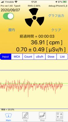 f:id:kenkino:20200908141930p:plain