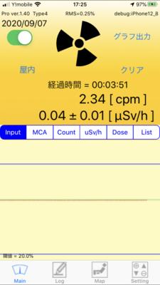 f:id:kenkino:20200908142218p:plain