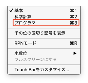 f:id:kenkino:20201124163727p:plain