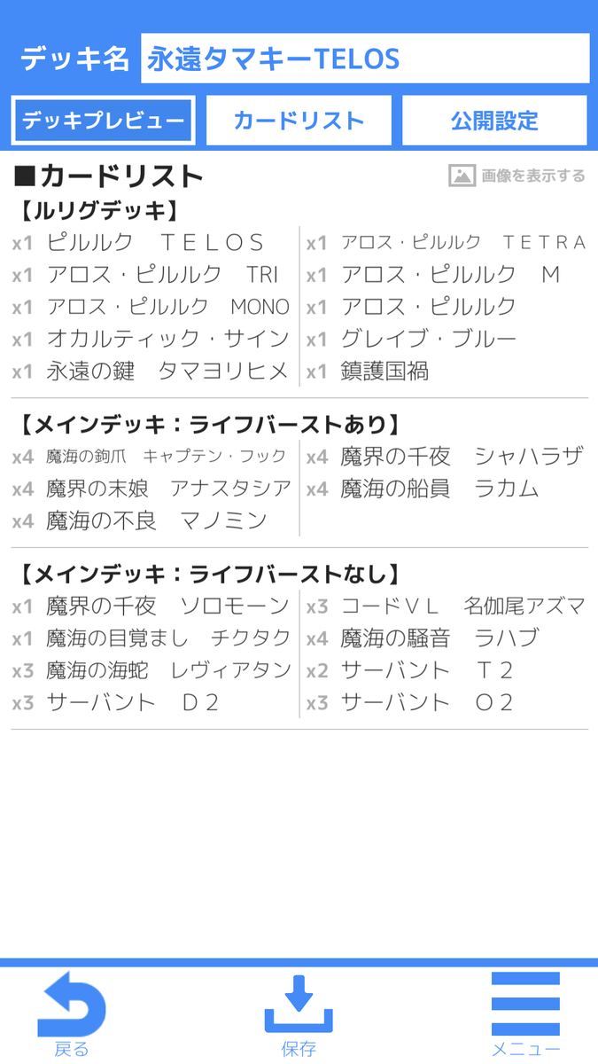 f:id:kenkiru:20191215120710p:plain