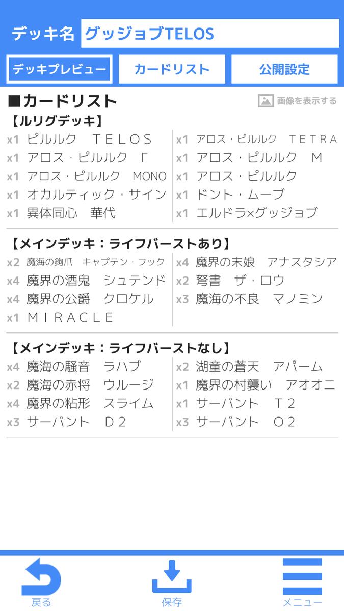 f:id:kenkiru:20200126220842p:plain