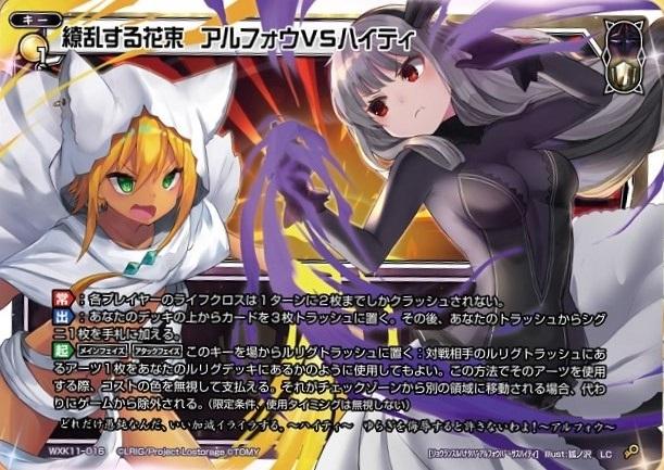 f:id:kenkiru:20200525110222j:plain