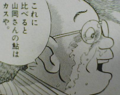 f:id:kenkitii:20080607132414j:plain