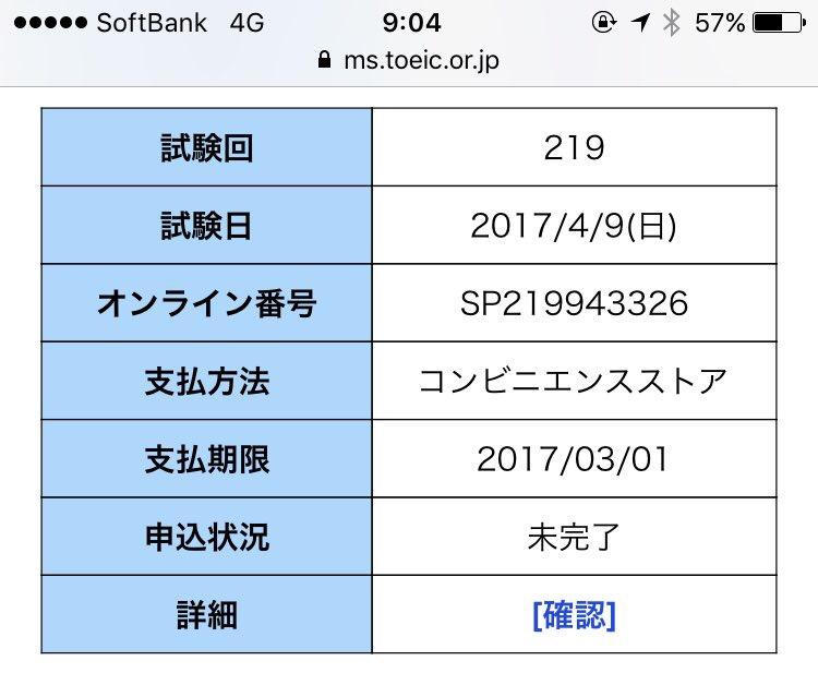 f:id:kenkitube:20170331162642j:plain